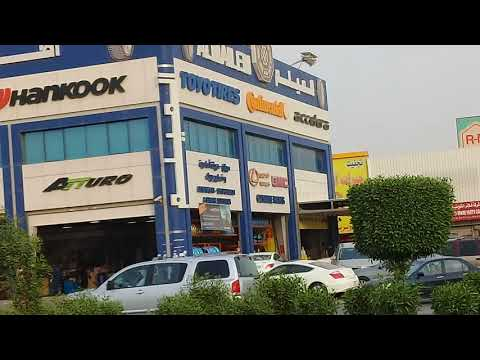 Kuwait,Shuwaikh  industrial Area