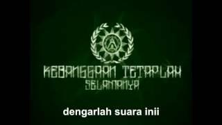Trah Musaka - new chants lirik