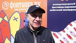 Холдинг «РСТИ» (Росстройинвест) - партнер фестиваля Фонтанка - SUP
