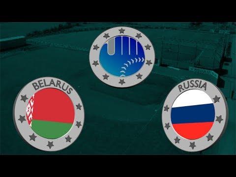 2017 Qualifier European Championship B-Pool RUSSIA Vs. BELARUS