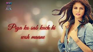 Sundar Ho Sushila | Mere Brother Ki Dulhan | New Romantic Song Whatsapp Status Video By  Rok
