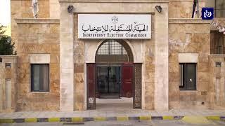 الهيئة المستقلة ترسل النتائج النهائية للانتخابات إلى الحكومة - (20-8-2017)