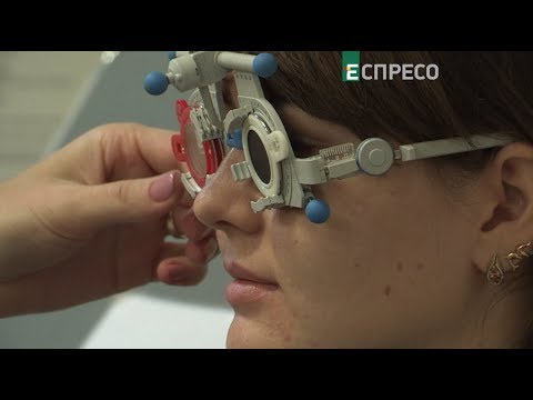 Сучасне лікування катаракти | Pro здоров'я