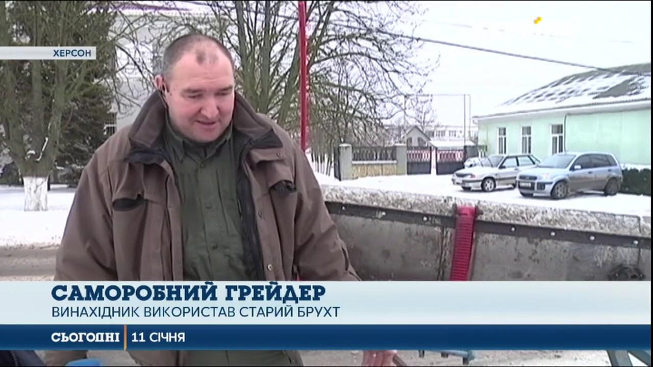 Житель Херсонщини переобладнав позашляховик на грейдер
