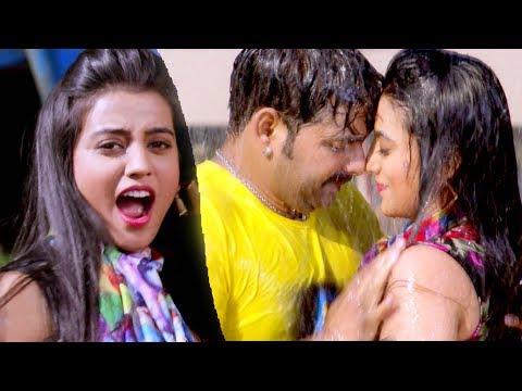 2017 का सबसे हिट गाना - हमरा जड़ी के - Pawan Singh, Akshara - Hamra Jari Ke Janu - Bhojpuri Hit Song