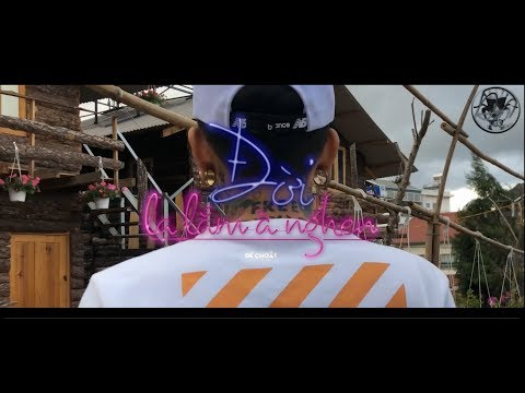 Đời Lạ lắm À nghen - Dế Choắt [ MV Official ] Prod by RP