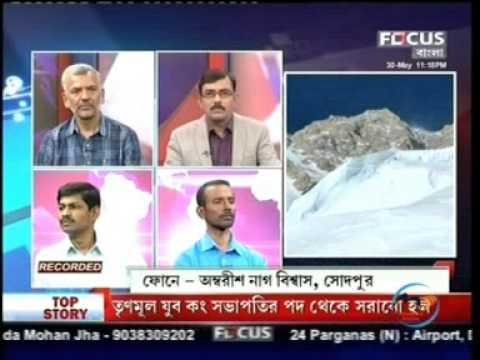 West Bengal Radio Club (Amateur Club) and NIAR HAM NEWS