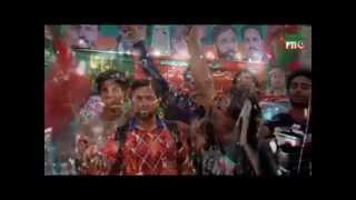PTI Azadi March Song