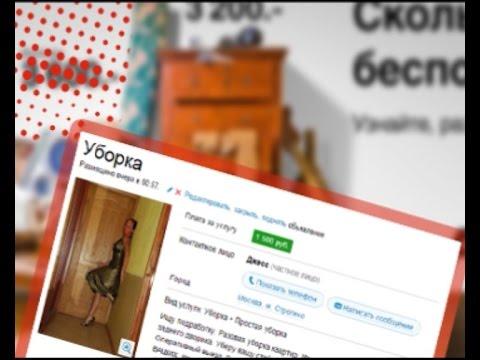 Проститутки индивидуалки Днепропетровска