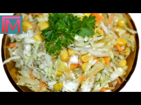 Легкий свежий салат