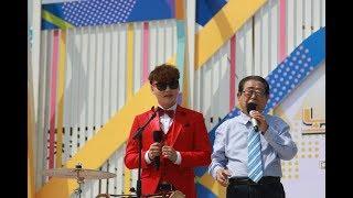 """KBS전국노래자랑 전북부안녹화""""장구의신 인기스타박서진 """"대박홍보~~"""