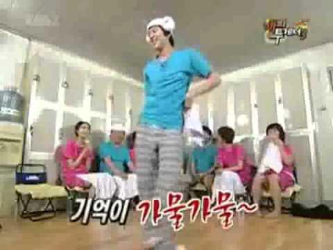 Heechul funny dance X Man - YouTube