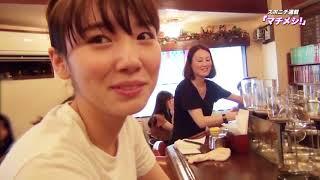 【飯豊まりえのマチメシ!】第8回「純喫茶ヘッケルン」