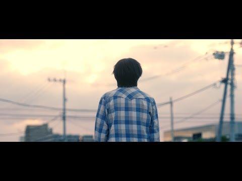 忘れらんねえよ / 『いいひとどまり』(予防医学のアンファー企業CMソング)Music Video