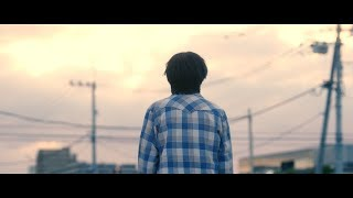 忘れらんねえよ / 『いいひとどまり』(予防医学のアンファー企業CMソング)Music Video 岡山天音 動画 13