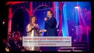 Liana & Arsen Safaryan-Sirum em qez /2015/