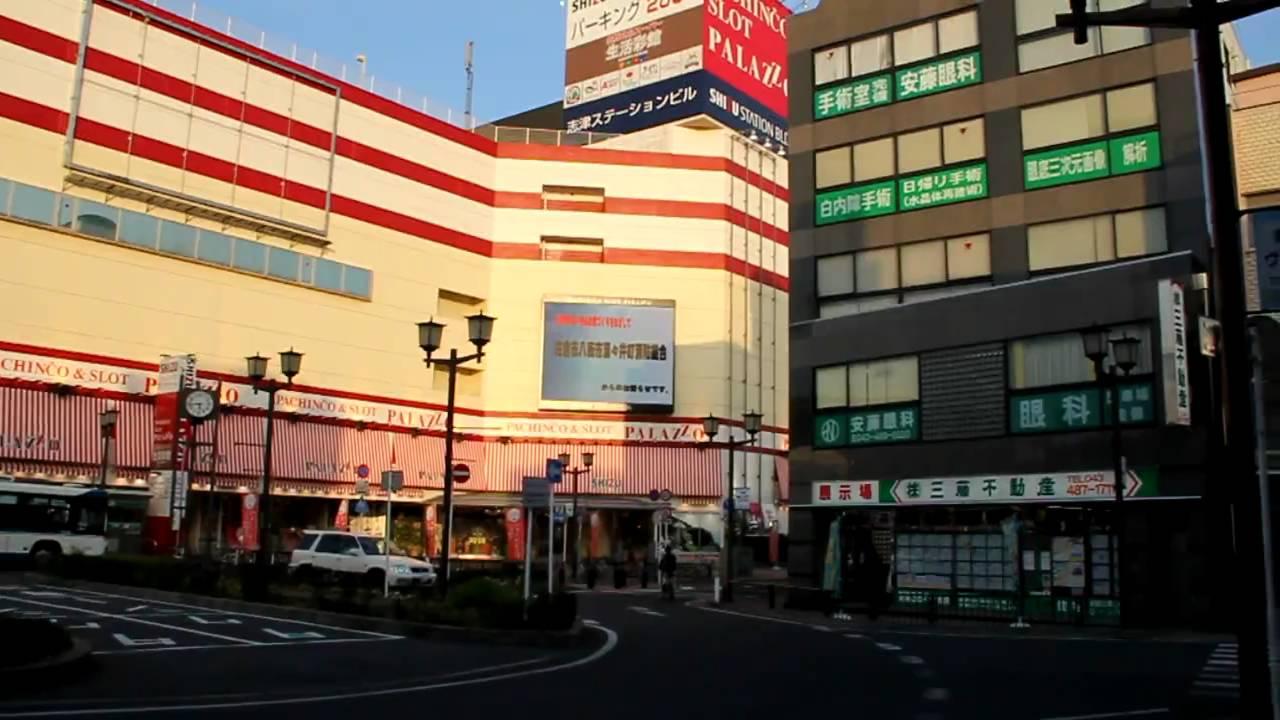京成志津駅 - YouTube
