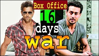 War Movie 16 Days Total Wordwide Box Office Collection film gone Blockbuster