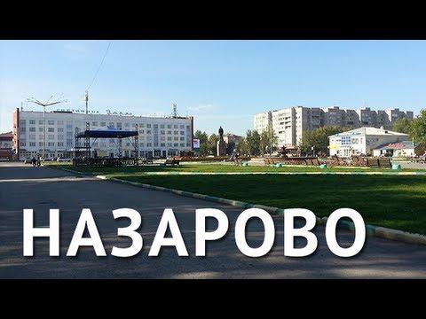 Передача показаний электросчетчика в «Красноярскэнергосбыт