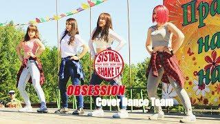 씨스타 SISTAR - Shake It dance cover by OBSESSION @ X-StatiC co…