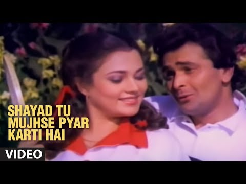 Shayad Tu Mujhse Pyar Karti Hai Full Song | Hawalaat | Rishi Kapoor, Mandakini