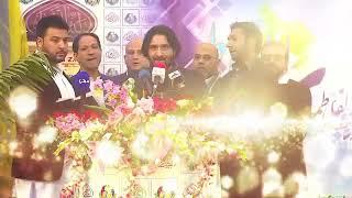 Sarwar Mehdi   Karam Ki Inteha Hai Fatemah   Manqabat   2019 live