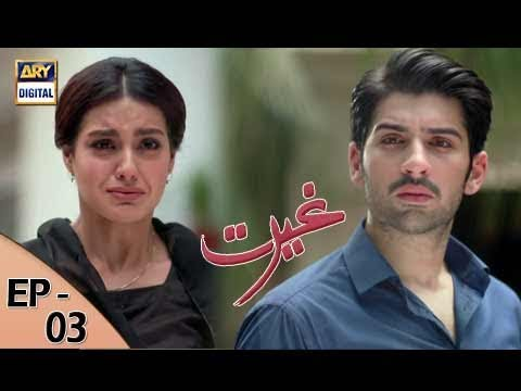 Ghairat Episode 03 - 7th August 2017 - ARY Digital Drama