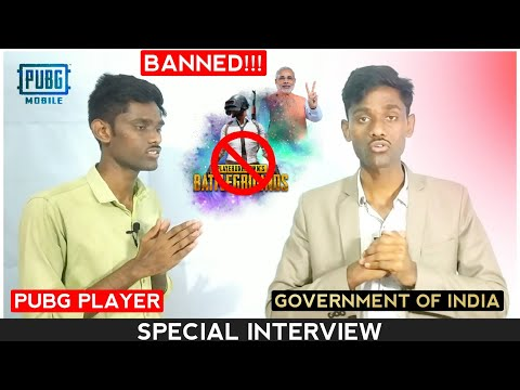 Digital Strike | PUBG Banned in India | PUBG-সহ আরও ১১৮ অ্যাপ নিষিদ্ধ, দেখে নিন সম্পূর্ণ তালিকা from YouTube · Duration:  3 minutes 27 seconds