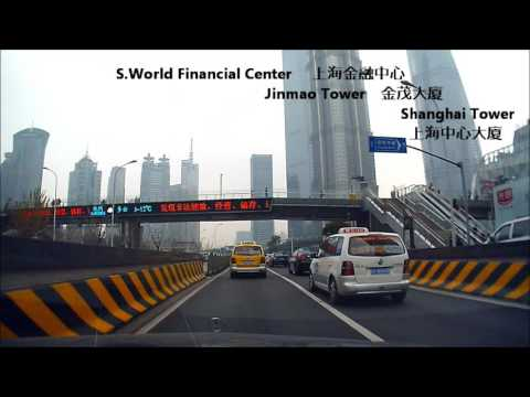 Drive Reorder in Shanghai, Yan'an Elevated Rd., go East  ドライブレコーダー in 上海, 延安高架路 (東方向)編