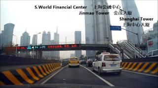 Drive Reorder in Shanghai, Yan