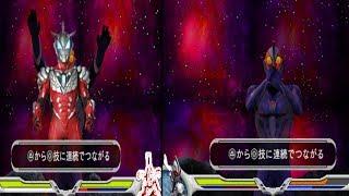 (PPSSPP) Ultraman Fighting Evolution 0 Ultraman Orb Thunder Miracle VS Neo Hipporito Seijin