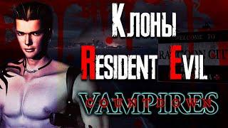 Обзор игры Countdown Vampires (Disc 1)