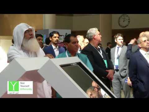 Healthcare UK at Arab Health