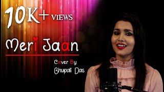 Meri Jaan Mujhe Jaan Na Kaho ft. Bhupali Das | Cover | Geeta Dutt | Gulzar | Anubhav  |
