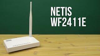 распаковка Netis WF2411E