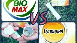 видео Витамины Берокка: отзывы и инструкция по применению (а также посмотрим состав этих поливитаминов)