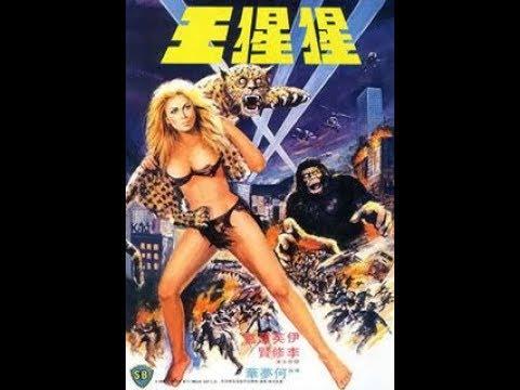 Download The Mighty Peking Man (1977) - Trailer HD 1080p
