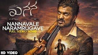 Nannavale Naramrugave Song Khanana Kannada Movie Songs Arya Vardan Karishma Baruah
