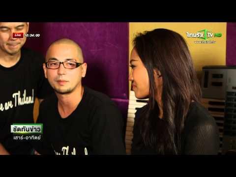 fly 2 play ส่งเสียงเชียร์ไทย | 07-06-58 | ThairathTV