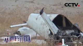 [中国新闻] 也门胡塞武装袭击沙特一机场 袭击导致26人受伤 | CCTV中文国际