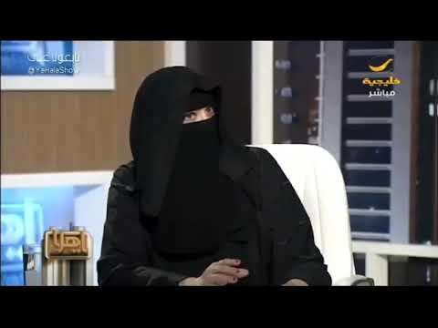 بنت سعوديه بنت  رجال ترد على مجلس الشورى الطروش  بحر