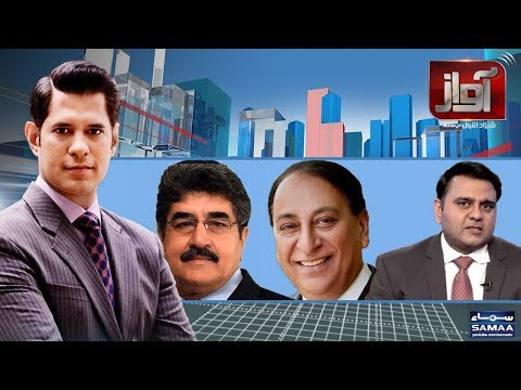 Awaz | SAMAA TV | 16 May 2018
