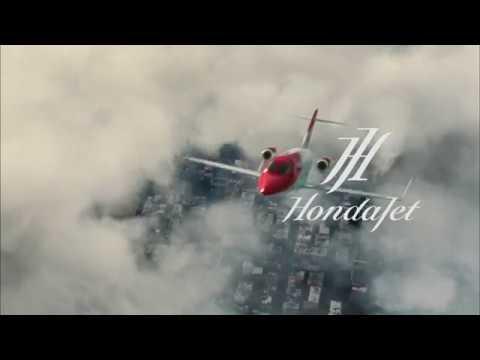 HONDA Jet 2018 [TV CM , Aircraft]