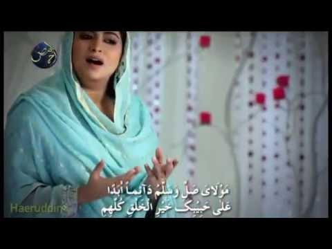 Maula Ya Salli Wa Sallim   Voc : Maya Khan