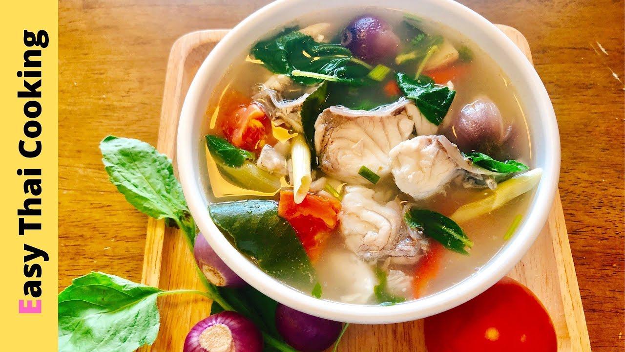 #ต้มยำปลากระพง #ต้มยำปลากระพงน้ำใส วิธีทำต้มยำปลากระพง น้ำใส แซ่บๆ  l Thai fish soup spicy recipe