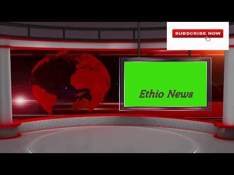 Ethiopia: Ethio News የዕለቱ ዜና | EBC | OMN | Adiss Admass | feb 2020