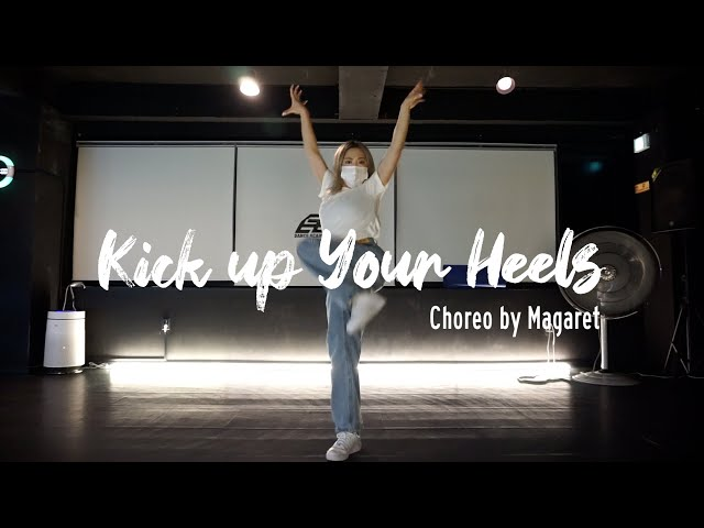 EZDANCE I 잠실점 I 이지댄스 I Jessica Mauboy - Kick up Your Heels I Waacking I Choreo by Magaret