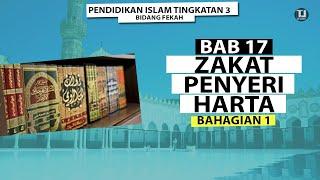Pendidikan Islam Tingkatan 3 Bab Zakat Bahagian 1 Konsep Zakat