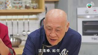 阿爺廚房 (Sr.3) 第4集 - 足料拆魚羹、香煎魚脊、「紫龍」咕嚕肉