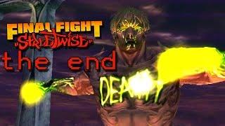 Final Fight Streetwise - Final Episode [silent lp](PS2)